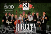 BIG CITY JAZZ